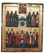 Rare Antique19th C Russian Hand Painted On Gold Leaf Icon Of Mid-pentecost