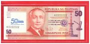 Kc 222222 2013 Philippines 50 Peso Pdic 50th Anniverary Commemorative Solid Unc