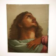 An Antique Tapestry Depicting Jesus Signed Dated 1872