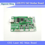 Lihuiyu M2 Nano Mother Board Controller System Used For Laser Engraving Machine