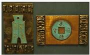 2 Chinese Metal Plaques--cash Coin And Spade Money