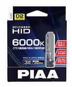 New Piaa Hid Bulb 6000k D2ushared With D2r/d2s 12/24v 2pcs Hl601 With Tracking