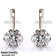 14k Solid Rose And White Gold Genuine Diamond Russian Style Earrings E1077.