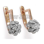 Russian Vintage Style Genuine Diamond Earrings Rose And White Gold 1.10ct. E810.