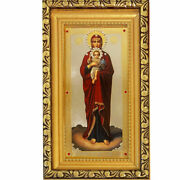 Virgin Of Valaam Madonna And Child Wooden Gold Framed Glass And Crystals 6 1/2x4