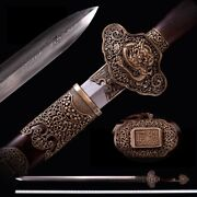 Chien-lung Emperor Imperial Sword Hand Forged Pattern Blade Steel Sharp 0140