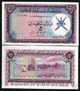 Muscat And Oman 5 Rials P-5 1970 1st Issue Unc Rare Money Arab Gcc Gulf Bank Note