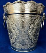 84 Silver Middle East Arabic Chased Ice Bucket With Lion Head Handle