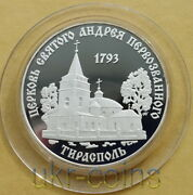2012 Transnistria Silver Coin Saint Andrew Cathedral Orthodox Christian Religion
