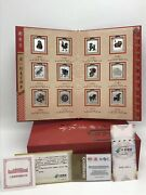 1980-2015 China Post 12 Lunar Stamps Silver. Complete 48 Pieces144g Tonne