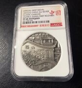 2016 The Humble Administrator Garden Silver Antique 2ozngc68393pcs First