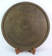 Rare Antique Hand Calligraphy Brass Islamic Mughal Religious Plate. G3-35