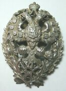 Badge Academy Of Agriculture And Forestry Russian Imperial Silver 84