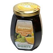 Jam From Pine Cones And Orange Candied Fruits 250 G