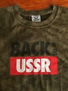 Awesome Beatles Back In The Ussr Tie-dye Liquid Blue T-shirt Size Xl Preowned