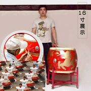 52 Cm Chinese Cowhide Cowskin War Drum National Percussion Instruments 0142-3