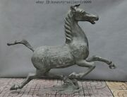 Lucky Chinese Bronze Fengshui Auspicious Success Steed Horse Riding Chebi Statue