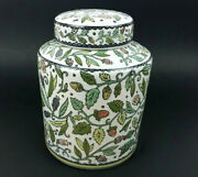 Ginger Jar Canister French Country Andrea By Sadek Birds Trees Flowers Bees A