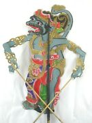 Antique Wayang Stick Shadow Puppet Javanese Indonesian Pin Hole Hand Painted