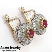 14k Rose And White Gold Genuine Diamond And Ruby Earrings Russian Style Earrings.
