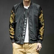 Menand039s Chinese Style Baseball Jacket Stand Collar Slim Fit Casual Cardigan Coat