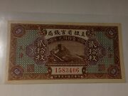 1926 China,chihli Provincial Bank,20 Copper Coins Banknote,tientsin Chinese Bill