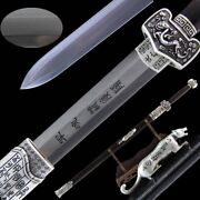 Double-edged Military God Sword Folded Steel Blade Sharp Silver Fittings 006