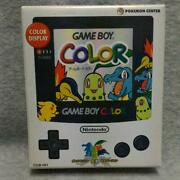 Nintendo Gameboy Color Pocket Monster Gold And Silver Memorial Versio From Japan
