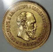 1888 At Imperial Russia Gold 5 Roubles Coin Alexandr     Au-55 Ngc