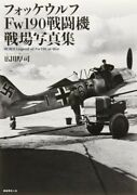 Wwii Focke Wulf Fw 190 Fighter Aircraft Battlefield Photo Book Japanese Tracking