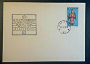 1970 Bialystok Poland 2nd Cultural Festival Of Esperanto Youth Illustrated Cover