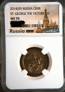 50 Roubles 2014 Spb St.george The Victorious Russia Gold Ngc Ms70 Top