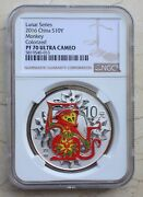 Ngc Pf70 Uc China 2016 Monkey Silver Colored 1 Oz Coin