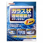 Willson Body Glass Guard Corting Care For White And Light Color Large Cars 1236
