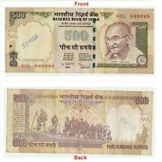 Full Digit Serial 999999 Fancy Collectible 500 Rupees Indian Banknote G5-41