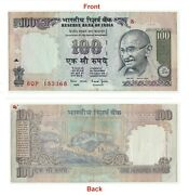 Extreme Collectible 100 Rupees Shifted / Missing Serial Number Banknote G5-71