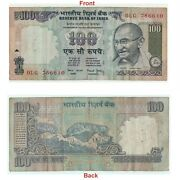 100 Rupees Note Lucky Holy Number Of 786 Bismillah Number Collectible. G5-80