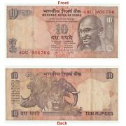 Lucky 786 No. 10 Rupees Note 786 Ending Bismillah Number Collectible. G5-114
