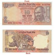 Unc Condition Indian 10 Rupees Banknote 786 Ending Highly Collectible. G5-117