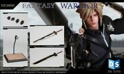 Ds Toys 1/6 Fantasy Warrior Comic Soldier Action Figure