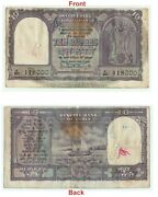 1962 Old 10 Rupee Big Fafda Fancy Note 000 Serial No. Ending Collective G5-84