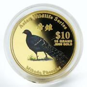 Cook Islands 10 Dollars Mikado Pheasant Colored Proof Gold Coin 2001