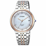 Citizen 2016 Exceed Euros Series Cb3024-52w Menand039s Watch New In Box