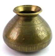 Indian Big Water Pot Brass Rare Antique Animal Figurative Collectible. G56-47 Us