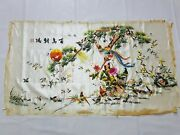 Superb Antique Chinese Hand Embroidery Qing Dynasty Panel 126x70cm