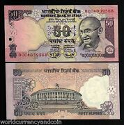 India 50 Rupees P90 2006 Star 0cc Replacement Gandhi Tiger Unc Money Bank Note