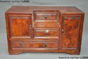 Antique Huanghuali Wood Dynasty Ghost Eye Drawer Box Jewelry Box Storage Boxes