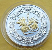 2008 Mongolia Lunar Year Of The Mouse 子 Rat 1oz Silver Gold Gilded Coin Chinese
