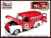 Auto World New Collectible And03948 Chevy Texaco Panel 118 Scale Diecast Car