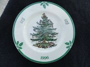 Spode Christmas Tree Green Trim Off-white 1996 Annual Year Plate